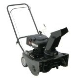 murray 21 inch snow blower, single stage